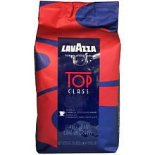 Зернова кава Lavazza Top Class 1кг
