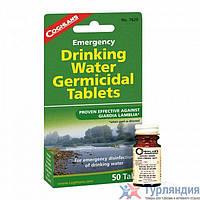 Таблетки для дезинфекции воды Coghlan's