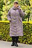 Женская зимняя теплая куртка, фото 2