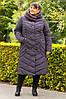 Женская зимняя теплая куртка, фото 4