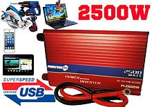 UKC 2500W 12V-220V Преобразователь авто инвертор с функцией плавного пуска