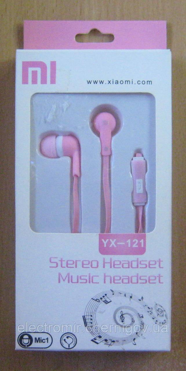 Навушники вакуумні з мікрофоном MI YX-121 (рожеві)