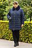 Женская зимняя теплая куртка большого размера, фото 3