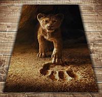 Плед з 3D принтом - Сімба Король Лев, фото 1