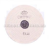 Круг муслиновый CROWN 150 мм 6х15 белый (кож пятак)