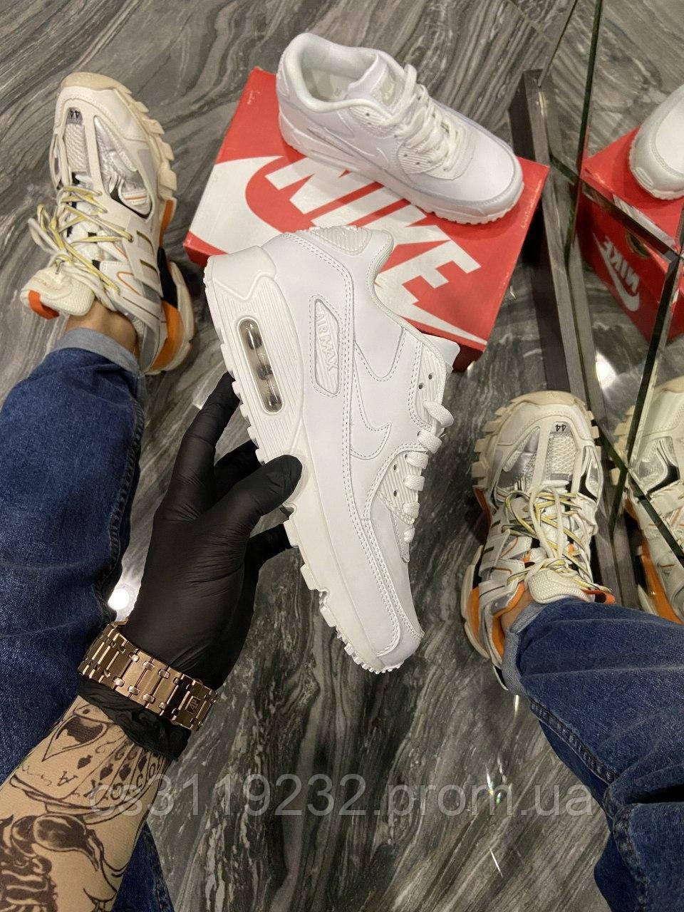 Мужские кроссовки  Nike Air Max 90 Full White (белые)
