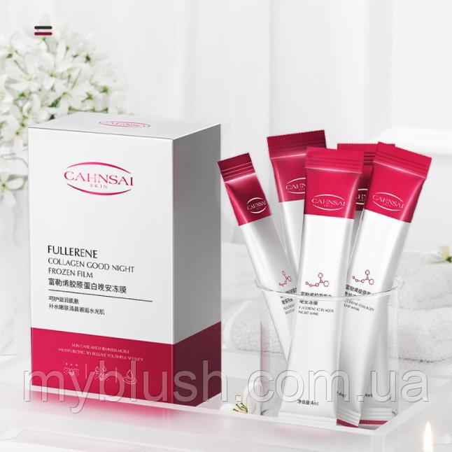 Набор ночных масок Cahnsai Fullerene Collagen Good Night Gelly (упаковка 20 штук)