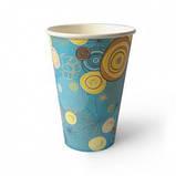 Паперові стаканчик кольорові 500 мл, 35 шт, фото 2