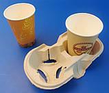 Картонний тримач для стаканів, 2 секції (холдер), фото 2
