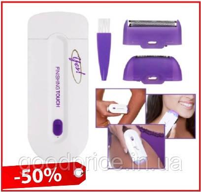 Эпилятор - женская бритва триммер Yes Finishing Touch 2в1, женский беспроводной портативный эпилятор для тела