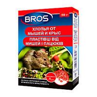 Хлопья от крыс и мышей Bros 50г.