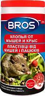 Хлопья от крыс и мышей Bros 250г.