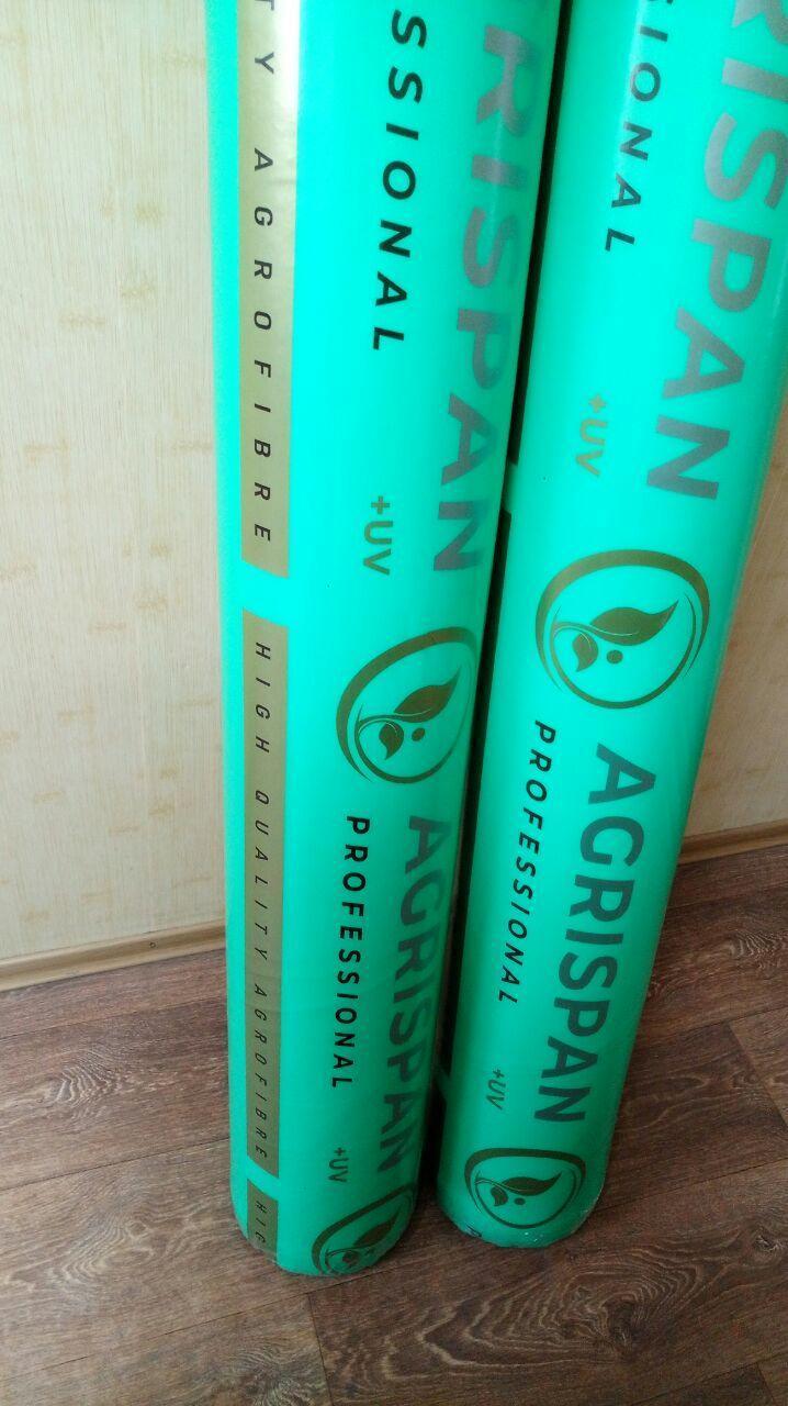 Агриспан 19 білий 3,2*100