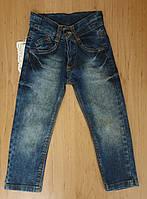 Тонкие узкие джинсы для мальчика на каждый день, р. 2 года