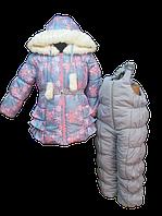 Нежный зимний костюм для девочки.  86, 92