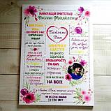 Постер учителю (цветы), фото 4
