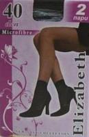 Носочки 40 Den Микрофибра