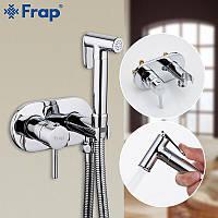 Гигиенический душ биде хром со смесителем и выдвижной лейкой на две воды латунь - Frap F7505