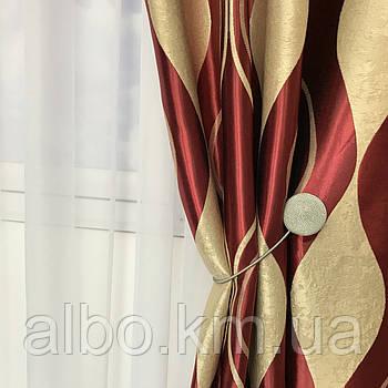 Блекаут штори щільні в зал спальню кімнату кабінет, комплект готових штор для спальні холу залу квартири вітальні, красиві штори