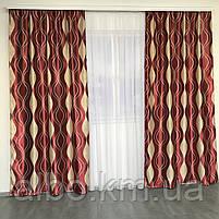 Блэкаут шторы плотные в зал спальню комнату кабинет, комплект готовых штор для спальни хола зала квартиры, фото 2