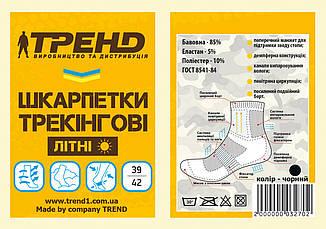 Носки трекинговые летние (олива), фото 3