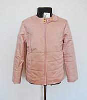 Детская куртка для девочек 5-8лет цвет пудра, демисезонная, фото 1