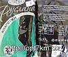 Колготки Руслана 2 вставки 30 DEN