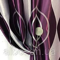 Шторы двухсторонние Блэкаут 150x270 cm (2 шт) ALBO Фиолетовые  (SH-209-18), фото 8