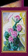 """Набор - открытка  для вышивки бисером """"Поздравляю-15"""""""