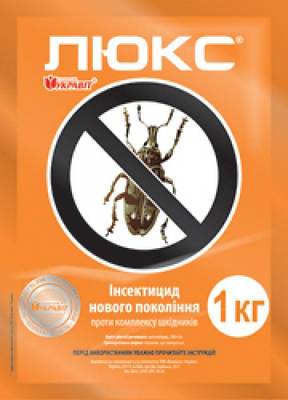 Инсектицид АЦ Люкс, ЗП