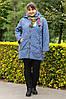 Женская зимняя теплая куртка большого размера, фото 2