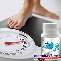 Оригинальные капсулы для похудения V7. Гарантированный результат!