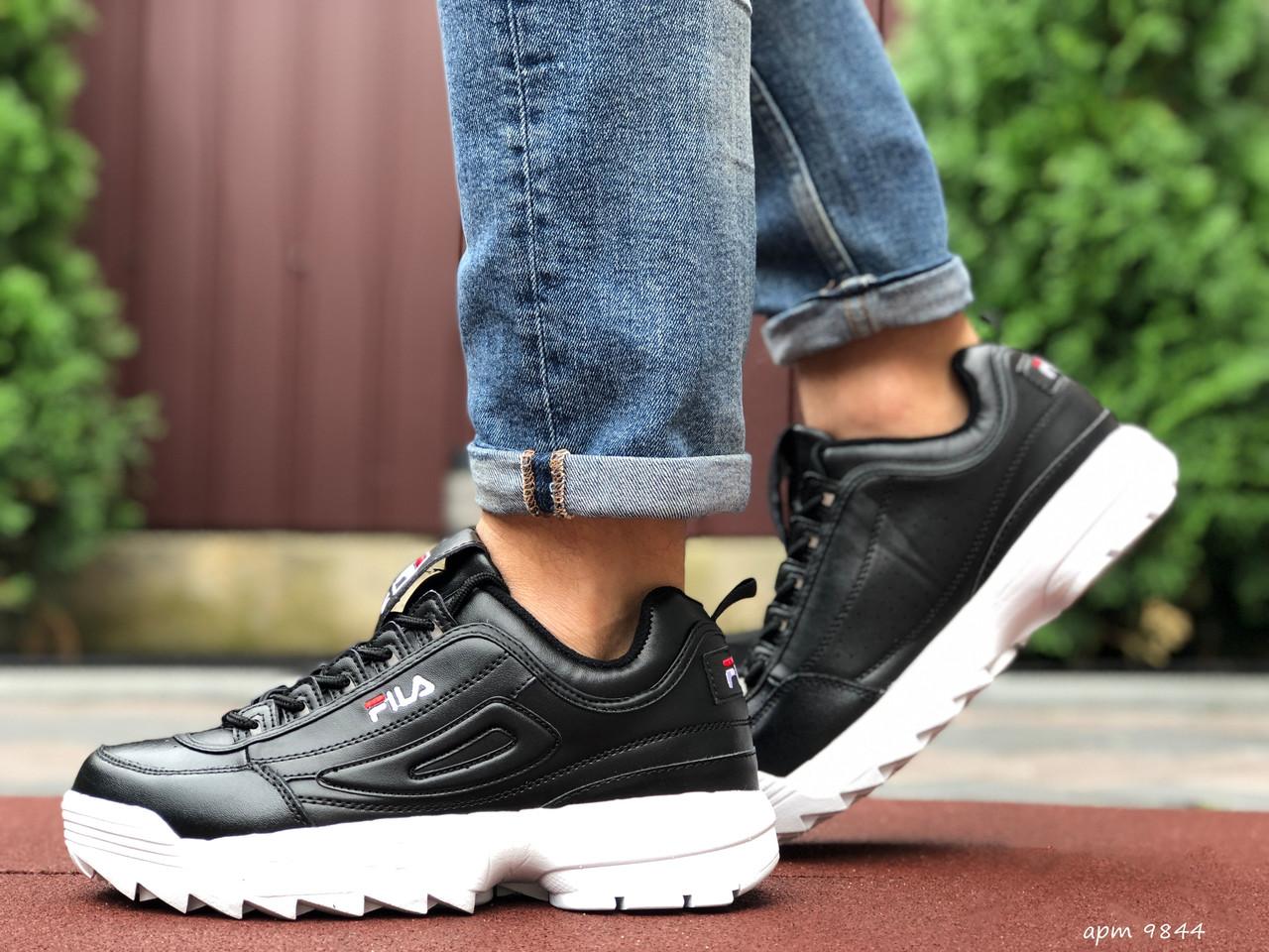 Мужские демисезонные кроссовки Fila Disruptor 2 black/white (черно-белые)