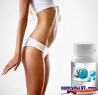 V7 - капсулы с фруктовым эктрактом для быстрого снижения веса. Гарантированный эффект!
