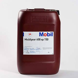 149640 Mobilgear 600xp150