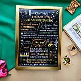 Постеры учителям разных предметов (черный фон), фото 2