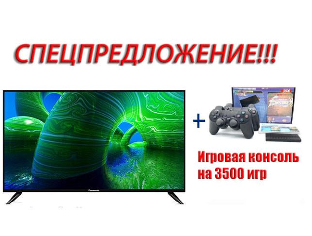 """Телевизор Panasonic 56"""" Smart-TV 4K/T2/ ANDROID 9.0 + ИГРОВАЯ КОНСОЛЬ"""