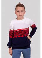Стильный детский джемпер Остин с узорами на мальчика 128-152 р, фото 1