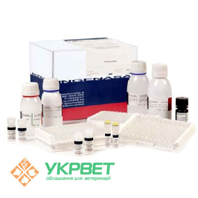 Набор ИФА для определения антител к вирусу трансмиссивного гастроэнтерита свиней