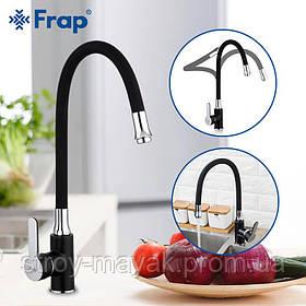 Кухонный смеситель стильный черный с гибким высоким изливом однорычажный латунь - Frap F4042