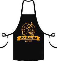 """Фартук с принтом """"Mr. Barista coffee"""""""