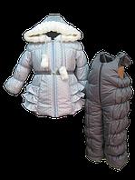 Красивый зимний костюм для девочки. 80, 86, 92, 98, 104
