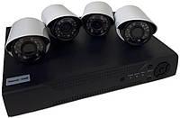 Комплект видеонаблюдения UKC DVR KIT 520 AHD 4ch Gibrid 6932, 4 камеры для улицы и помещения