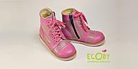 Ботинки зимние (сапожки) ортопедические Ecoby (Экоби) для девочки 205P розовые