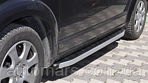 Бокове площадки Chrysler Voyager (Fullmond)