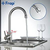 Кухонный смеситель для кухонной раковины с высоким изливом однорычажный - Frap F4052 Satin