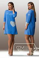 """Стильное платье для пышных дам """" Вирджиния """" Dress Code, фото 1"""