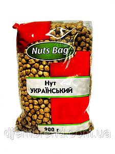 Нут украинский Nuts Bag 900 гр.