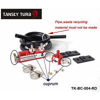 Буст контроллер TK-BC-004-RD