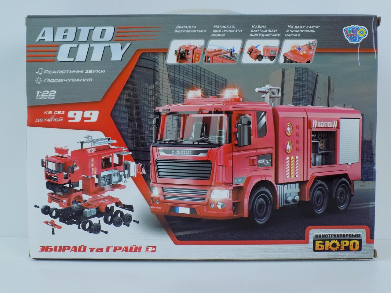 Конструктор на шурупах пожежна машина Auto city